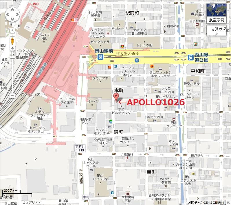 アポロ地図