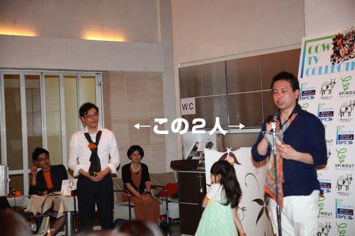 001_20120530220208.jpg