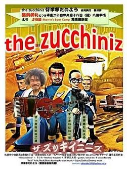 zucchi6