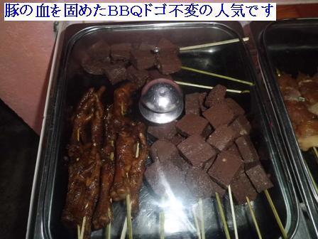 CIMG0100.jpg