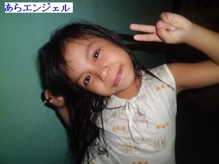 CIMG0163.jpg