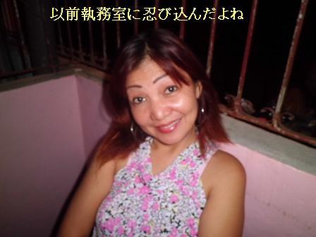 CIMG1301232.jpg
