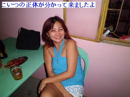 CIMG1302063.jpg