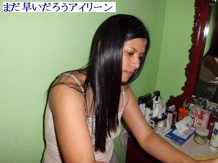 CIMG1302161.jpg