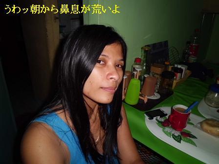 CIMG1303283.jpg