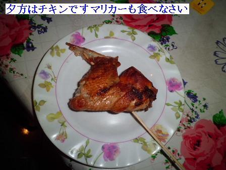 CIMG1304093.jpg