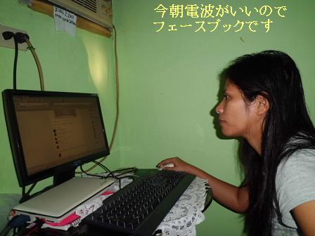 CIMG1304202.jpg
