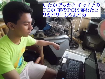 CIMG1305012.jpg