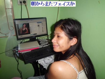 CIMG1305063.jpg