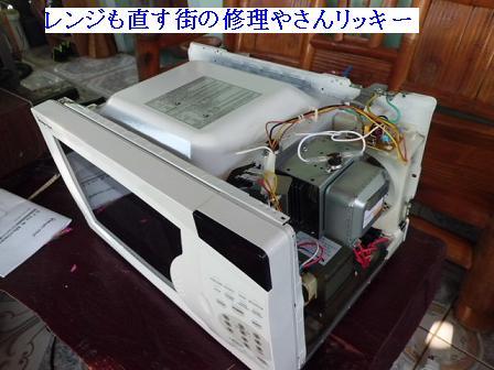 CIMG1306023.jpg