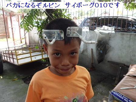 CIMG1306081.jpg