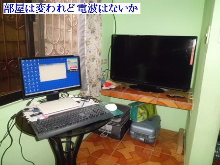 CIMG1306133.jpg
