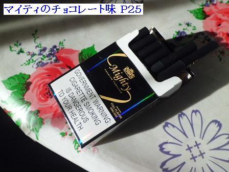 CIMG1306173.jpg