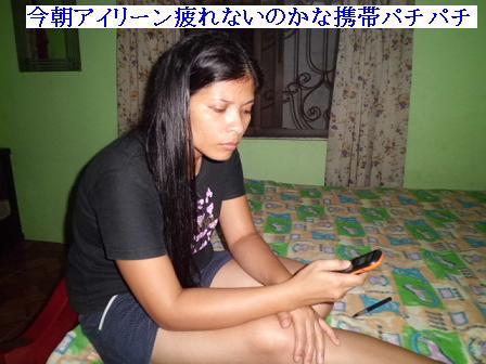 CIMG1306183.jpg