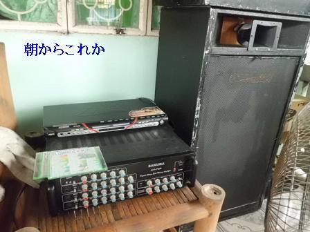 CIMG1306211.jpg