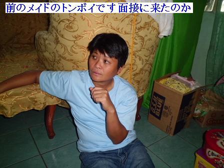 CIMG1307092.jpg