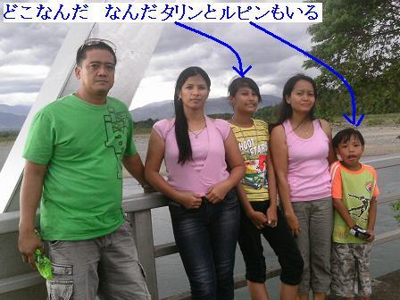 PIC_0154.jpg