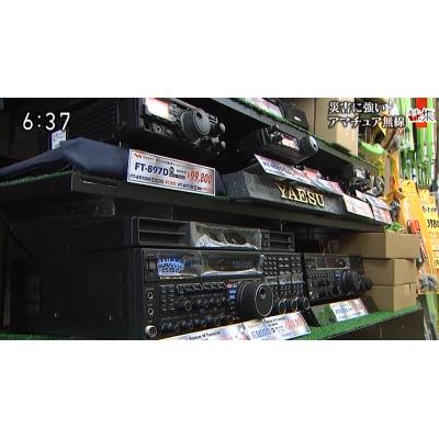 Aオーム4300300