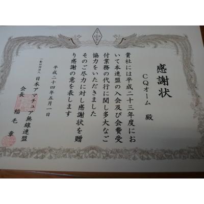2012-05-03 10.58.03300300