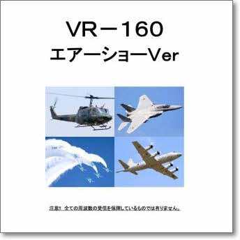 Fvra-1300300.jpg
