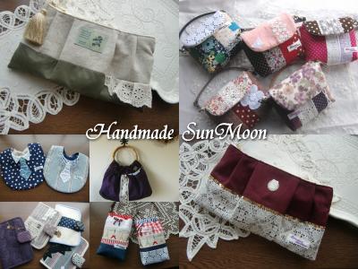 HandmadeSunMoon.png