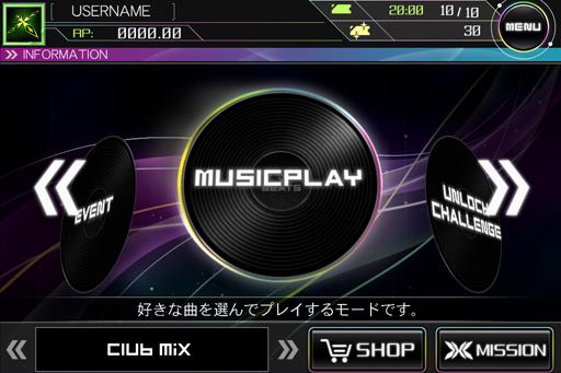 ClubMix_menu.png