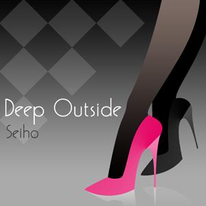 DeepOutside.png