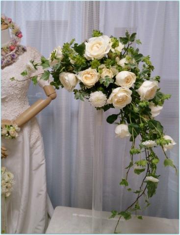 Crescent Bouquet