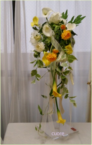 Free bouquet