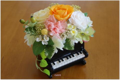 piano arrange