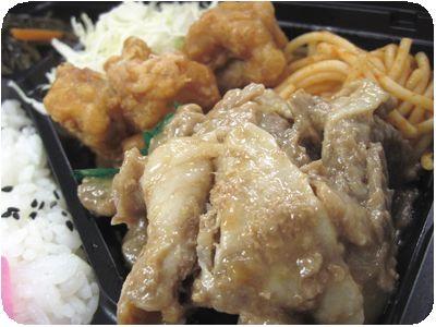 鶏唐と豚生姜焼き弁当