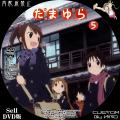 たまゆら~hitotose~_5_DVD