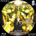 創聖のアクエリオン_BD-BOX_ロボット_6