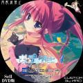 ましろ色シンフォニー_4d_DVD