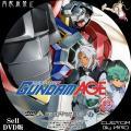 機動戦士ガンダムAGE_DVD_3