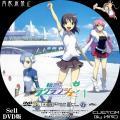 輪廻のラグランジェ_1a_DVD