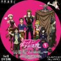 モーレツ宇宙海賊_DVD_04