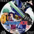 機動戦士ガンダムAGE_DVD_4