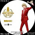 TIGERBUNNY_HERO_AWARDS_2011_BD_2.jpg
