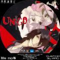 UN-GO_0_BD.jpg