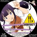 WORKING2_7c_DVD.jpg