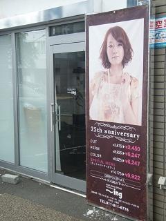 P7130015.jpg