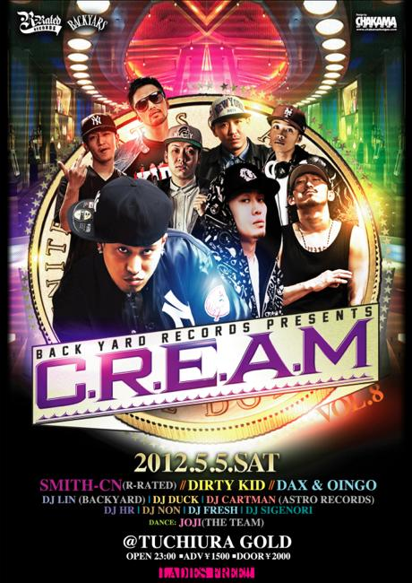 easter_kashiwa_cream_vol8_a3_front.jpg