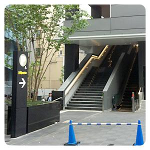 渋谷ヒカリエ宮益坂方面裏口