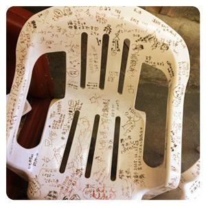 江ノ島のお土産屋のらくがきだらけの椅子