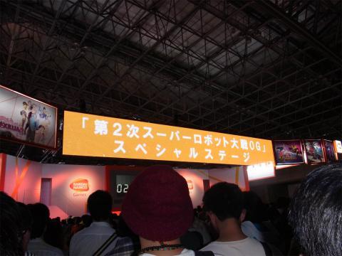 TGS2012_03