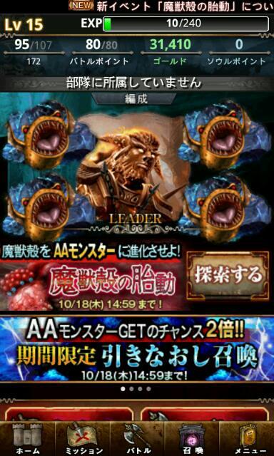 fc2blog_20121013234240a7d.jpg