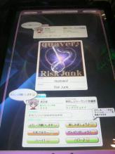 リフレクローカル東京にて