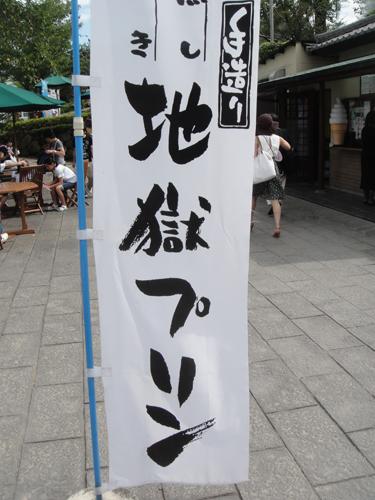 2012081315.jpg