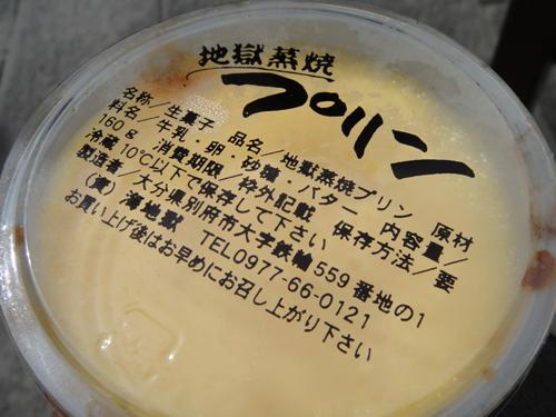 2012081316.jpg